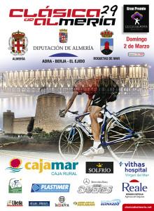 Cartel XXIX CLASICA ALMERIA