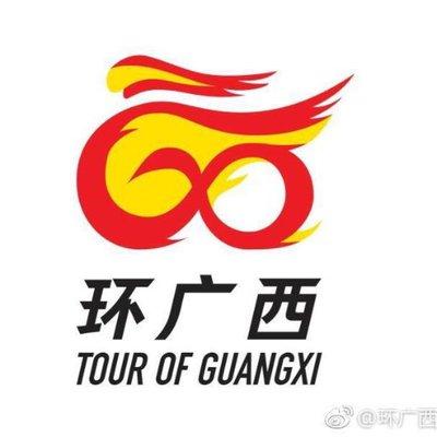 Gree-Tour of Guangxi 2.UWT CHN (2ª Cat) FINAL 3/3  Logo-guangxi-17