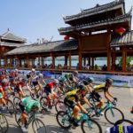 El Tour de Guangxi ha sido cancelado